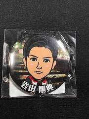 三代目JSB 岩田剛典 缶バッチ