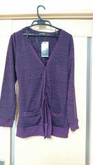 新品タグあり、紫色の羽織もの