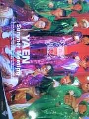 2000年野猿サマーミーティングパンフレット