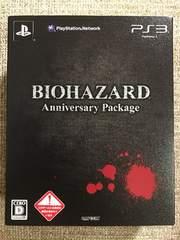 バイオハザード アニバーサリーパッケージ 新品同様 PS3