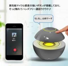 ミニBluetoothスピーカーLED通話機能グレー