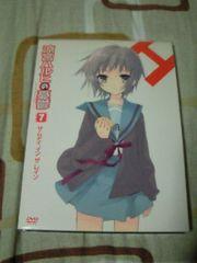 DVD 涼宮ハルヒの憂鬱 初回限定版第7巻