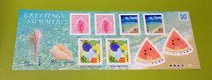 H29. 夏のグリーティング★82円切手 1シート(シール式)