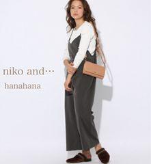 niko and…★裏起毛キャミサロペット美品grey
