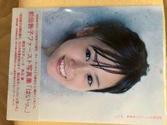 前田敦子  はいっ。 1st写真集⭐直筆サイン入り⭐