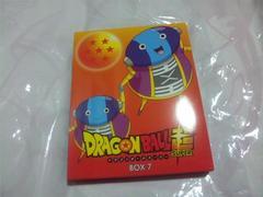 【DVD】ドラゴンボール超(スーパー)BOX vol.7