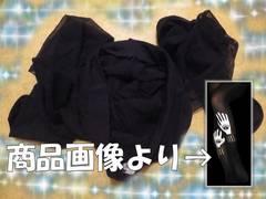 ★ユリア★SEXY♪手形がエッチぃ♪黒タイツ★