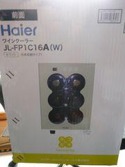 Haier「ワインクーラーJL-FP1C16A(W)」
