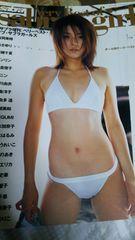 Very Best of sabra girls◆吉岡美穂/杏さゆり/若槻千夏/インリン