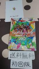 ☆新品同様☆即決○送料無料○初回プレス版Hey!Say!JUMP/WORLD2012