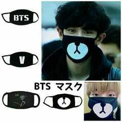 BTS マスク