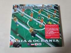 CD「World Lounge ASIAワールド・ラウンジ アジア&オセアニア」