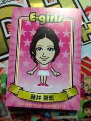 ♪駄菓子屋えぐざいる2014♪LDHカード★E-girls 藤井夏恋☆