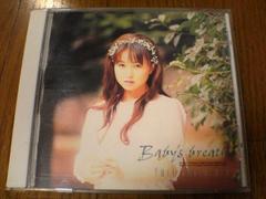 白鳥由里CD「ベイビーズ・ブレスBABY'S BREATH」コーラス