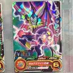 ドラゴンボール  ヒーローズ  キョアックマン  SH3-54