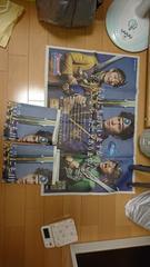 朝日新聞広告.香取慎吾.草〓剛.稲垣吾郎.同じ物3枚セットです。