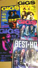 BUCK-TICK X JAPAN他1993〜1995V系バンド掲載紙5冊