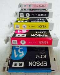 エプソンlc50~51使いかけインク含む7個組クリックポスト164円配