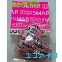 新品未開封☆SMAP SHOP 50 GO SMAP★エコカイロ