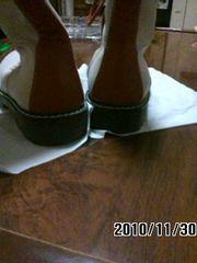 ブーフーウーのブーツ