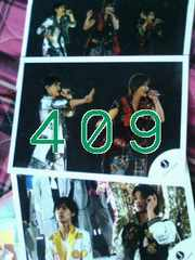 409)赤西仁錦戸亮関ジャニ∞写真3枚セット