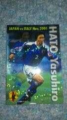 2002 カルビー日本代表カード IN-04 波戸 康広
