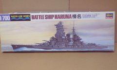 1/700 ハセガワ 日本海軍 戦艦 榛名