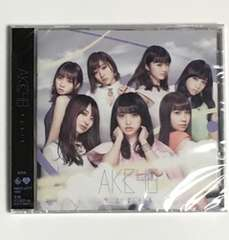 AKB48 サムネイル 劇場盤 CD 未開封
