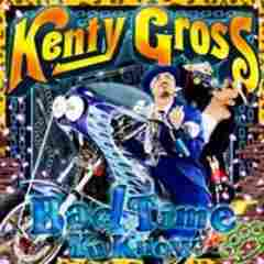 《KENTY GROSS》MUNEHIRO SOUL EYE ARM STRONG レゲエ REGGAE
