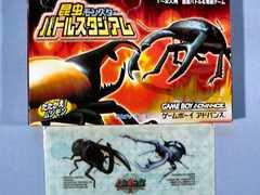 ●新品●昆虫モンスター・バトルスタジアム+プレ付★