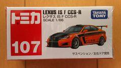【新品未使用】トミカ107★LEXUS IS F CCS-R(レクサス)