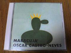 オスカー・カストロネヴィスCD ブラジル