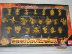遊戯王セレクションボックス