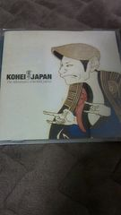 KOHEI JAPAN!!THE ADVENTURES OF KOHEIJAPAN!!RHYMESTER