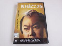 中古DVD 殿、利息でござる 阿部サダヲ  瑛太 レンタル品