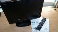 TOSHIBA 19V型 液晶 テレビ REGZA 19R9000