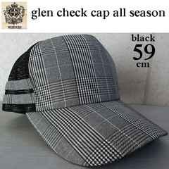 WRECKER グレンチェック メッシュキャップ 帽子 CAP