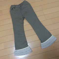 新品◆ナチュラル暖かいキルティングパンツ◆120ドットフリル
