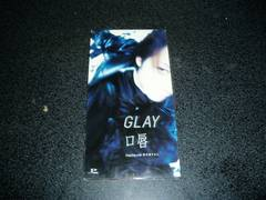 CDS「GLAY(グレイ)/口唇」