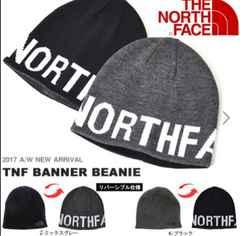 ノースフェイス リバーシブル ニット帽子