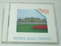 CD白鳥の湖・くるみ割り人形 バレエ音楽