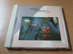 島田祐子CD「こころの歌100曲集 第5集 さくら貝の歌」民謡童謡●