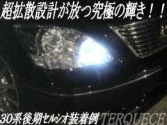 超LED】ブルーバードU12系14系/ポジションランプ超拡散6連ホワイト