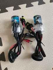 新品未使用品 HIDバーナー H1★8000K