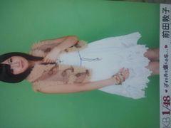 AKB48時代の前田敦子生写真