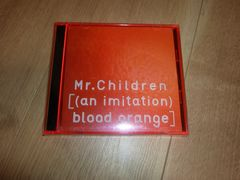 ミスチル CDアルバム [(an imitation) blood orange] DVD付き