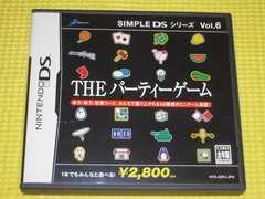 DS★THE パーティーゲーム