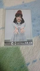 AKB48 0と1間 佐藤杞星特典写真