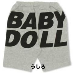 新品BABYDOLL☆130 ロゴ ハーフパンツ グレー ベビードール