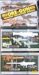 未使用 ORE-GUN 全7種 MIA・ROBOT魂・GFF・スペクリ対応